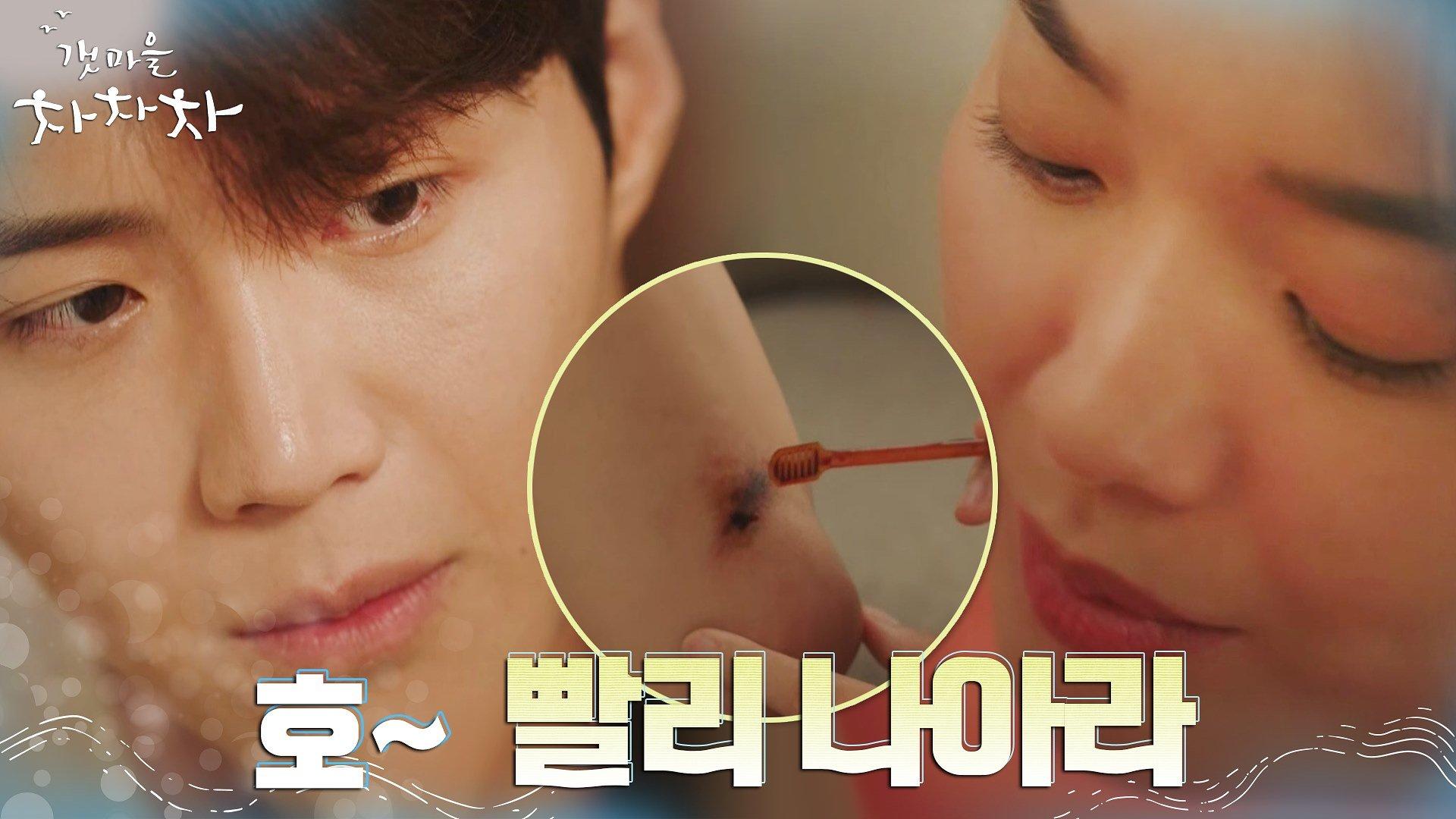"""""""아플 때 혼자 있으면 서러워"""" 아픈 김선호 챙겨주러 온 신민아   tvN 210919 방송"""