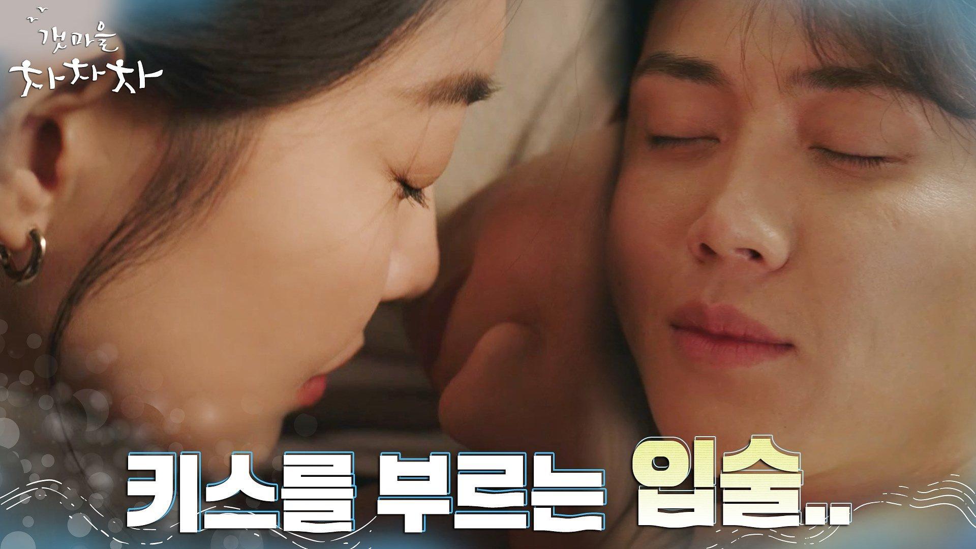 잠든 김선호에게 다가간 신민아, 몰래 입맞춤?!   tvN 210919 방송