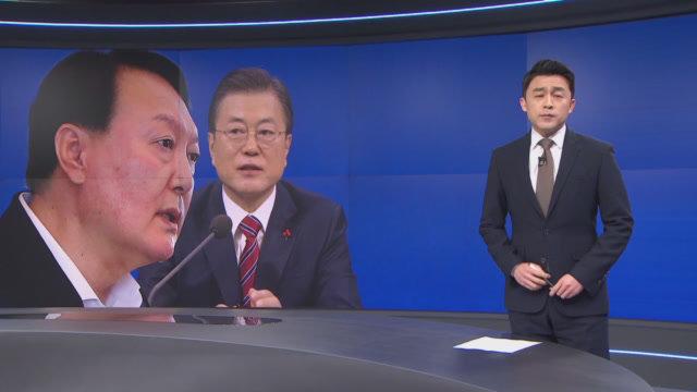 """민주당 """"중수청은 예정대로""""…윤석열 반발에 '무관심 전략'"""