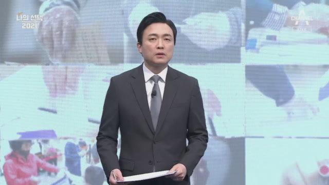 """박형준 """"더 겸손한 자세로 부산 시장 임할 것"""""""