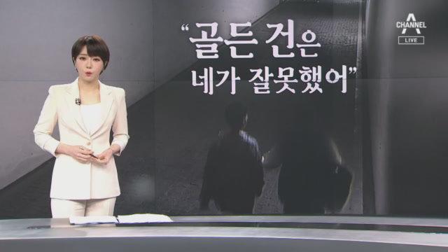 손정민 씨 친구 10시간 동안 '참고인' 신분으로 조사