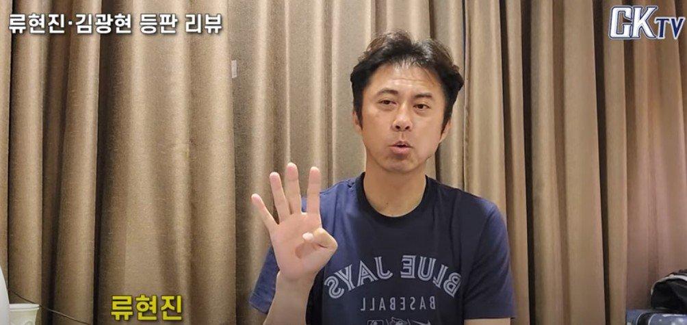 손혁 전 히어로즈 감독 근황