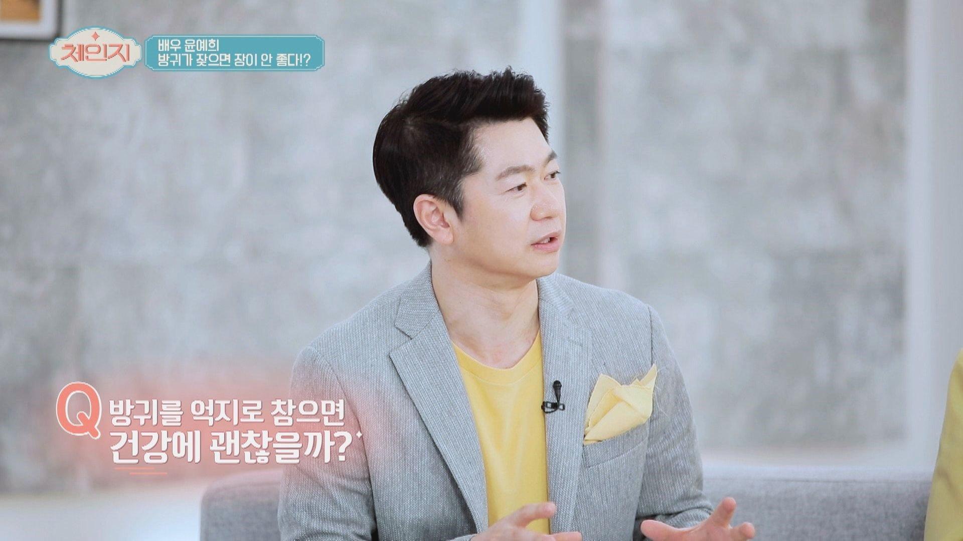 [방귀 Q&A] 방귀를 억지로 참으면 건강에 해로울까?!   JTBC 210505 방송