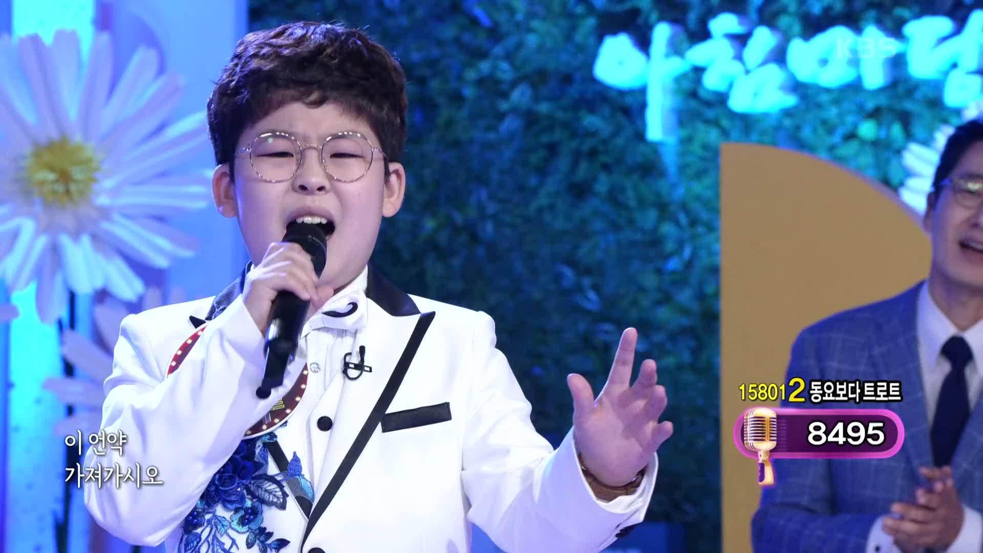 3승 출신! 동요보다 트로트를 사랑하는 권도훈 군의 '그 강을 건너지 마오' | KBS 210623 방송