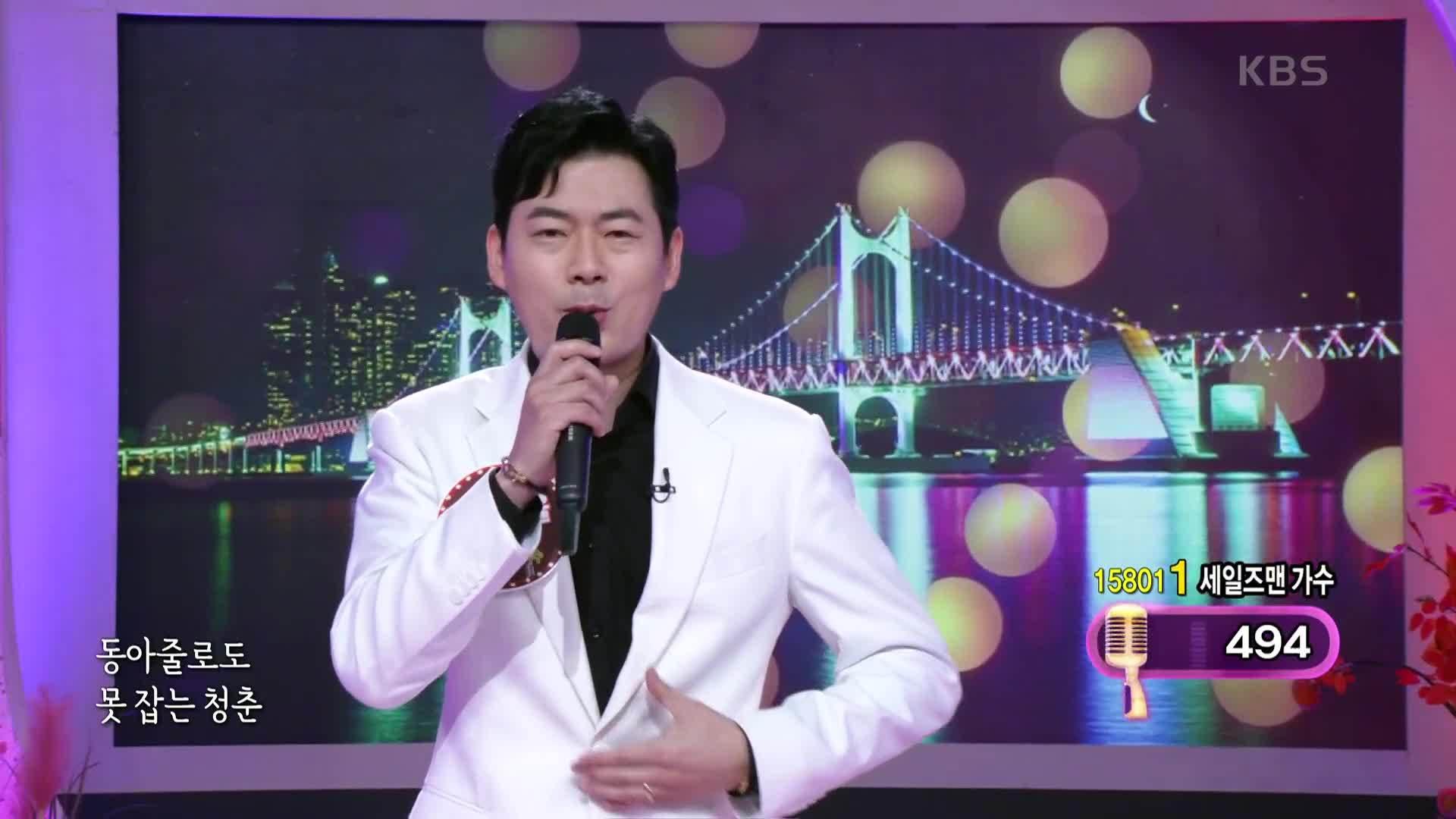 트로트 세일즈맨 이서율의 '가지마' | KBS 211020 방송