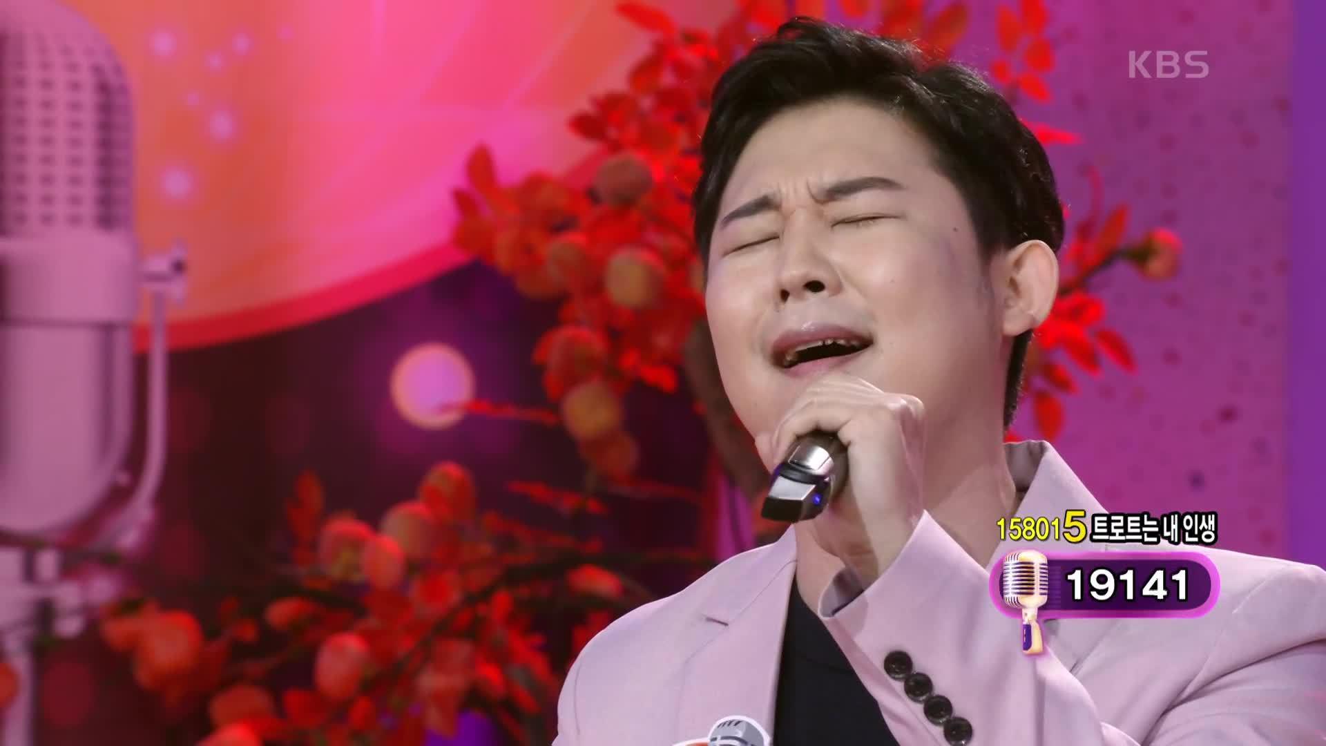 트로트는 내 인생! 3연승에 도전하는 가수 진욱의 '훨훨훨' | KBS 211020 방송