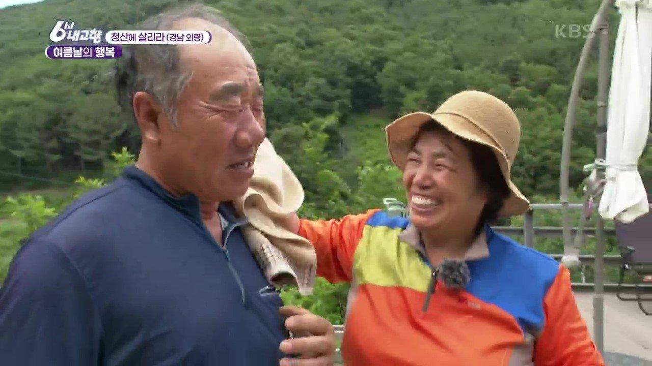 [청산에 살리라] 받는 것보다 주는게 더 행복한 부부 여름날의 행복 - 경남 의령 | KBS 210624 방송