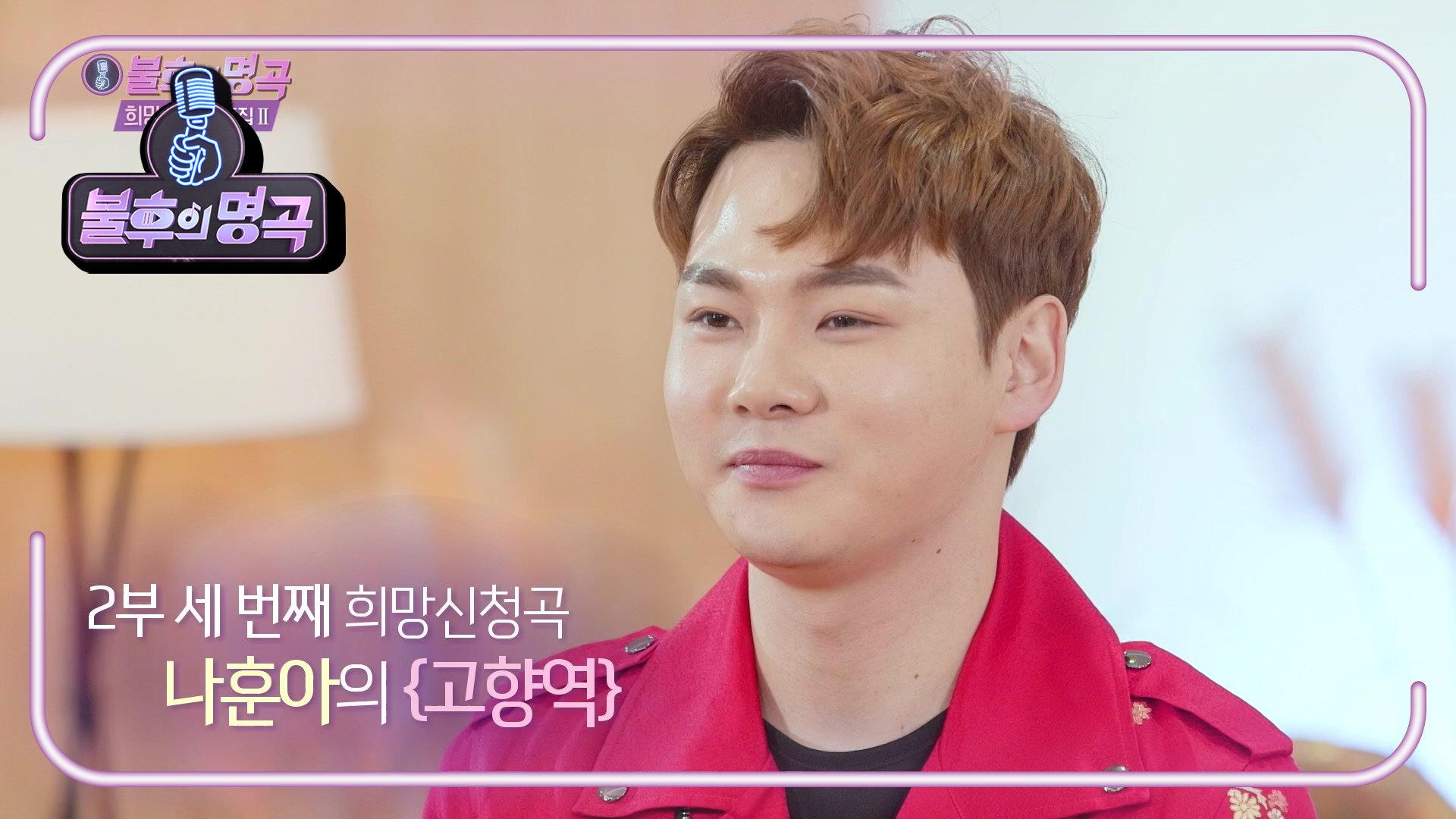 텅 빈 대학가의 안타까움을 담은 신청곡... 박서진이 부를 노래는? | KBS 210227 방송