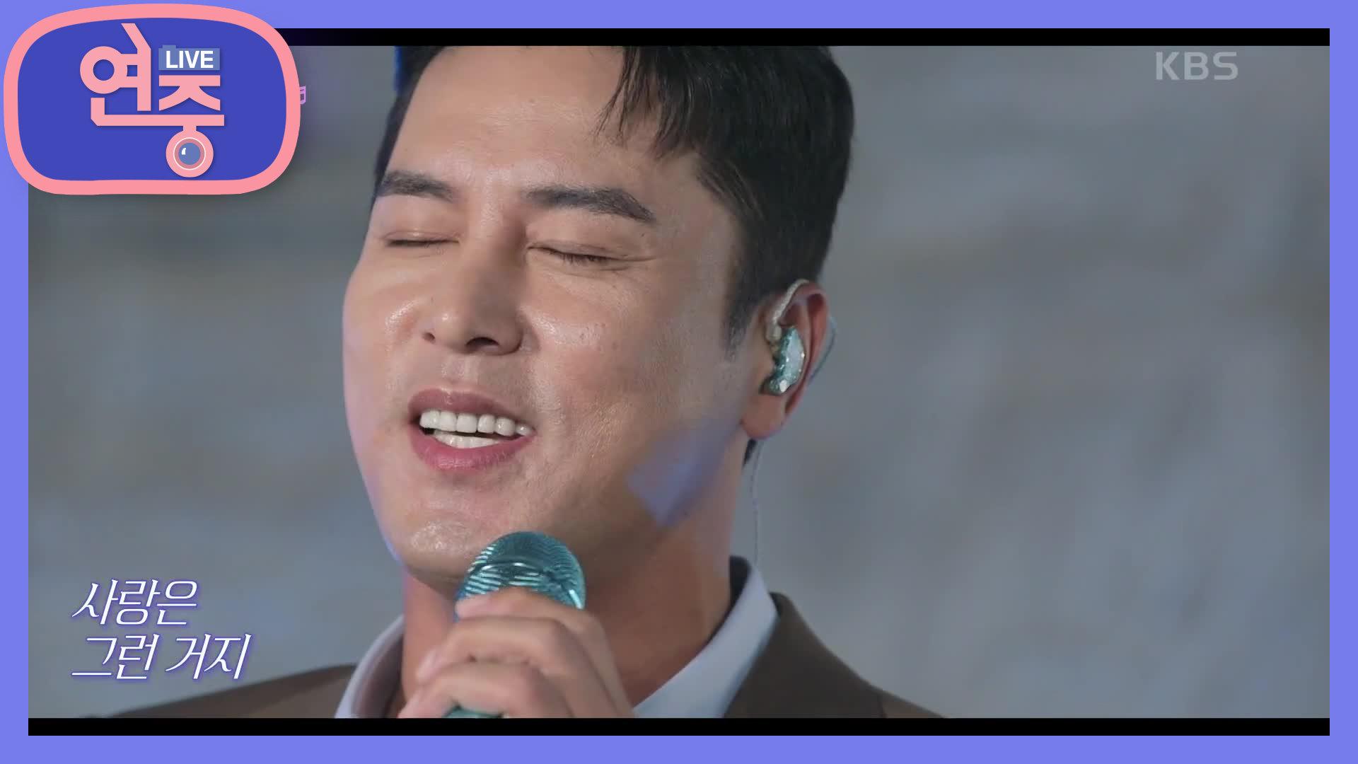 [플레이 리스트] 장민호 - 사는 게 그런 거지 | KBS 210917 방송