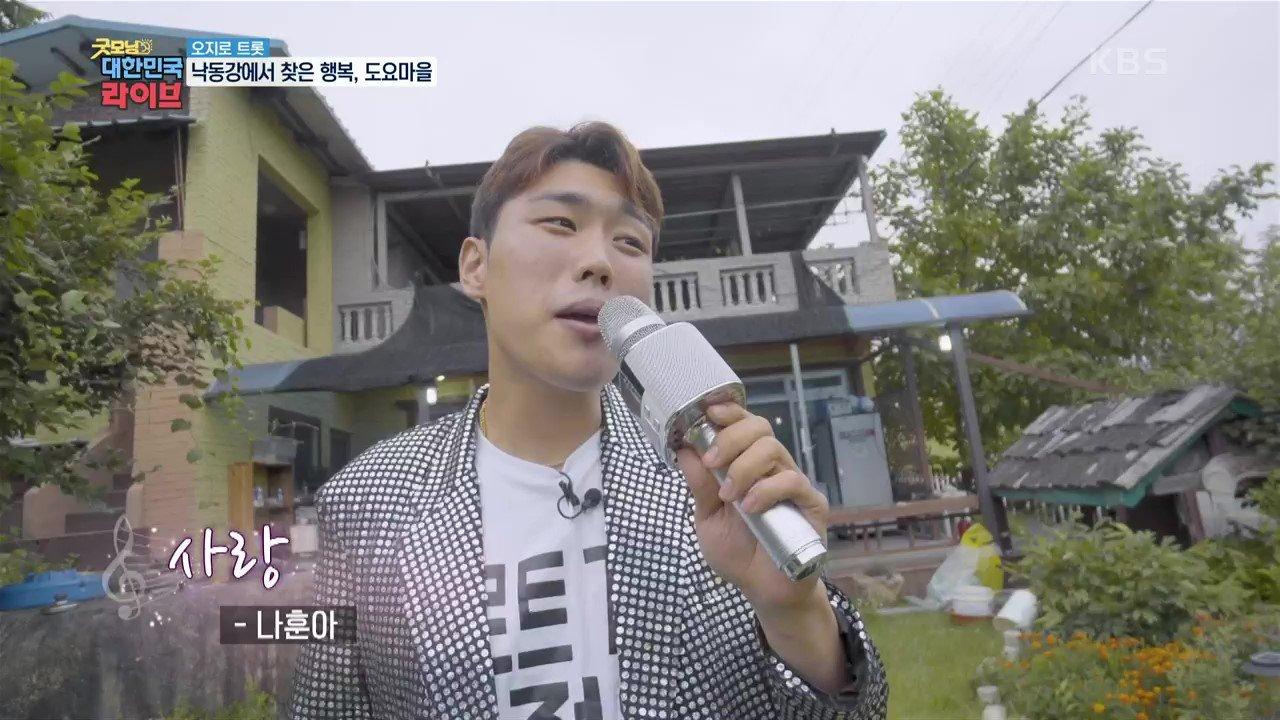 [오지로 트롯] 수미감자 파티?! 자연 속에서 현재를 즐기며 행복하게 살아가는 도요마을 | KBS 210622 방송