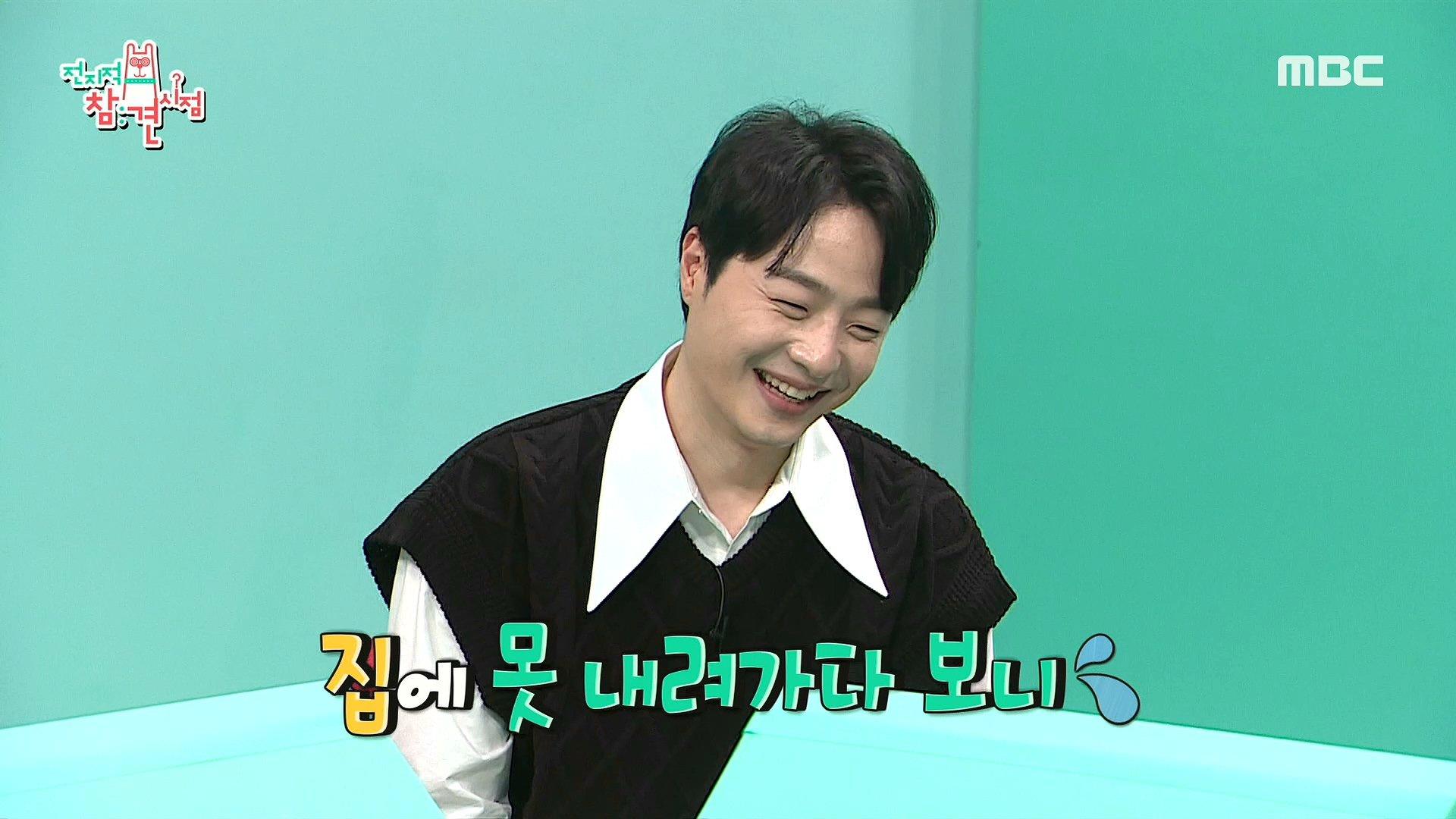캐리어에 트로피가?! 트로트의 민족 우승자 안성준의 서울 생활 적응기~!, MBC 210306 방송