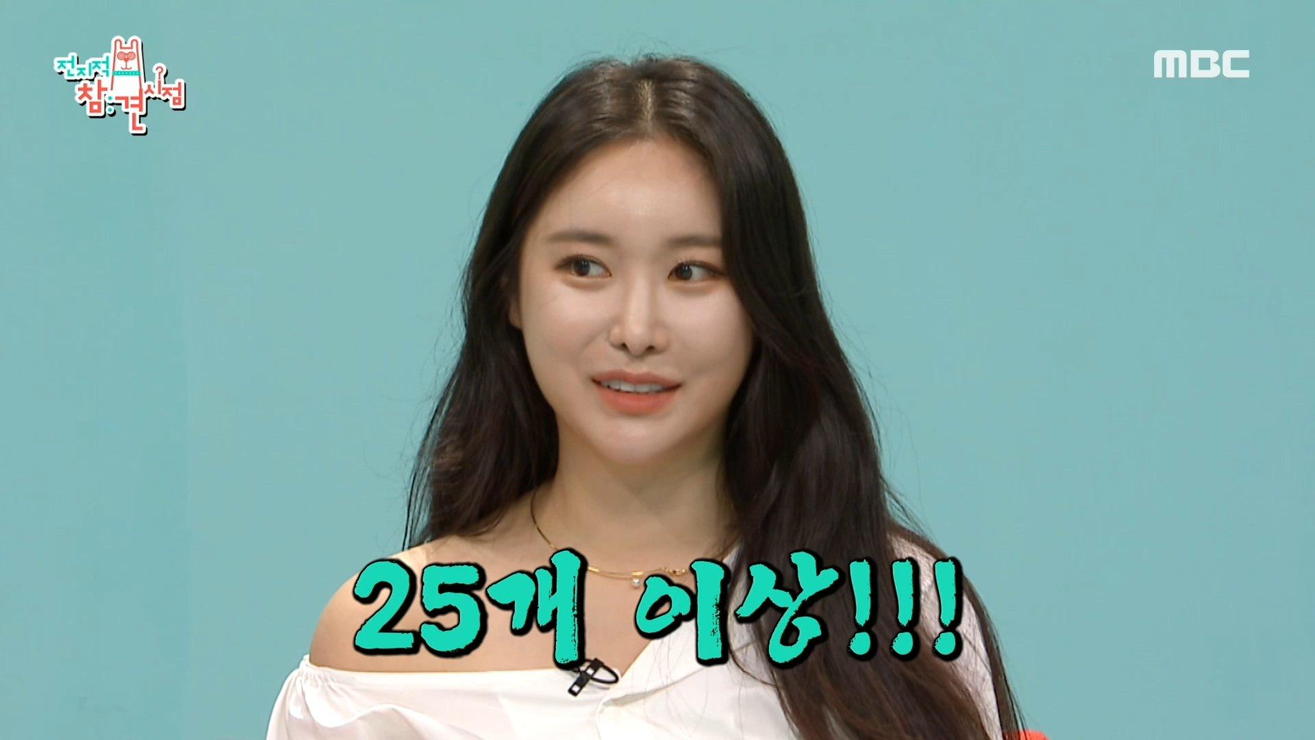 광고계를 섭렵한 브레이브걸스! 두 달 사이 열일한 쁘걸♨, MBC 210619 방송