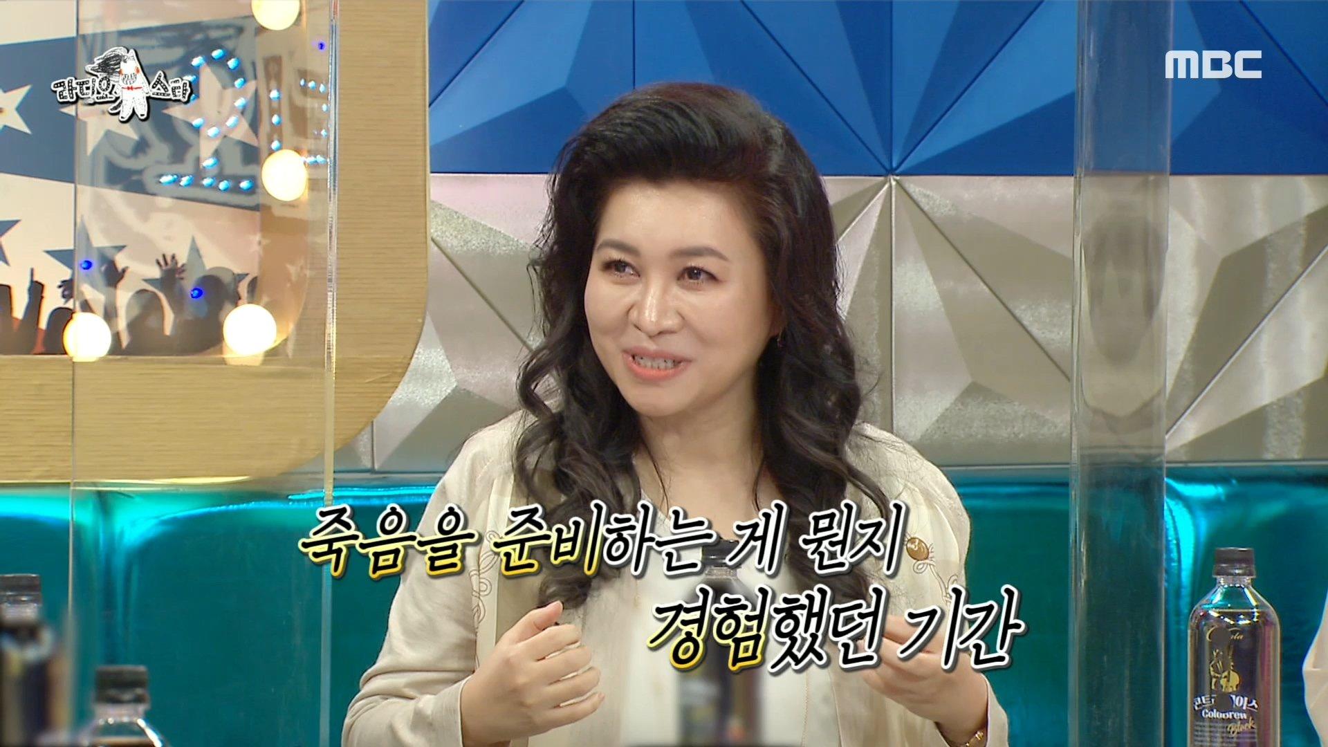 """대장암 수술을 받았던 오은영 """"악성이면 6개월, 전이면 3개월...?!"""" , MBC 210224 방송"""