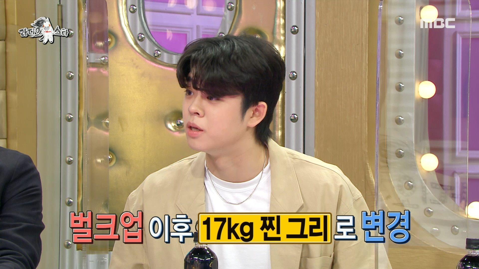 """수식어가 점점 많아지는 그리 """"17kg 증량한 김구라 아들 그리!"""" , MBC 210623 방송"""