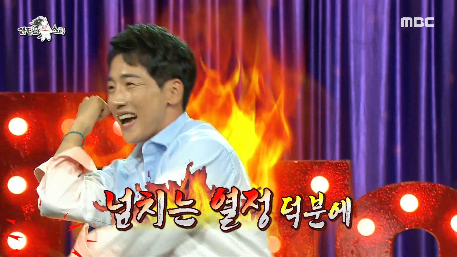 군인 반 가수 반! 트롯특전사 박군이 부르는 <한잔해> , MBC 210721 방송