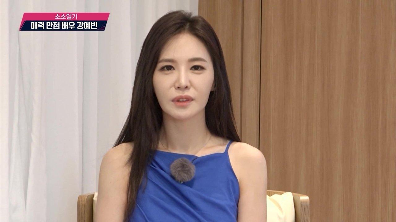 """[소소일기①] 강예빈 """"송가인 팬 부모님 기쁘게 하려 ′미스트롯2′ 도전"""""""