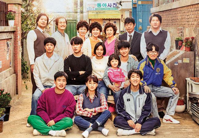 응답하라 1988 다시 보자 운동권