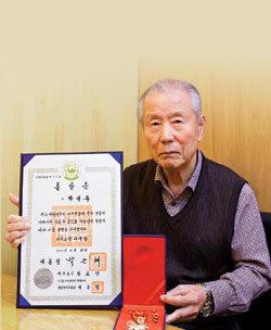 순국 72년 만에 건국훈장 소년 열사 박맹두