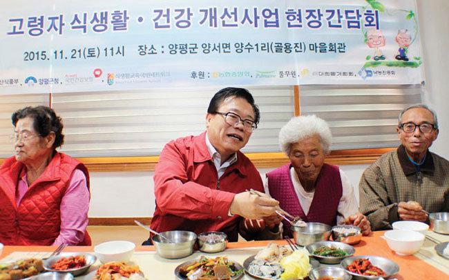 """""""배려농정으로 살맛나는 농촌 만들어요"""""""