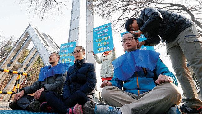 '사시 폐지 유예' 법조계 사분오열