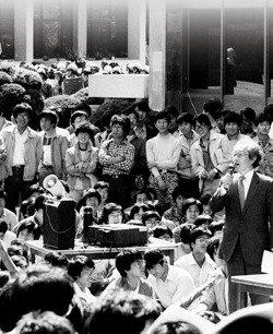 김재준과 '한신' 그룹의 탄생