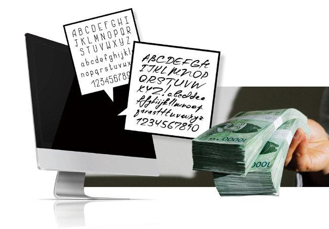 '합의금 장사'로 전락한 저작권법