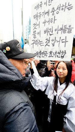 미소 시위 '효녀연합'이 궁금해!