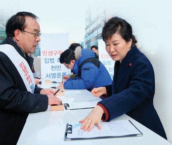 '선거의 여왕'이 뽑아 든 필승카드