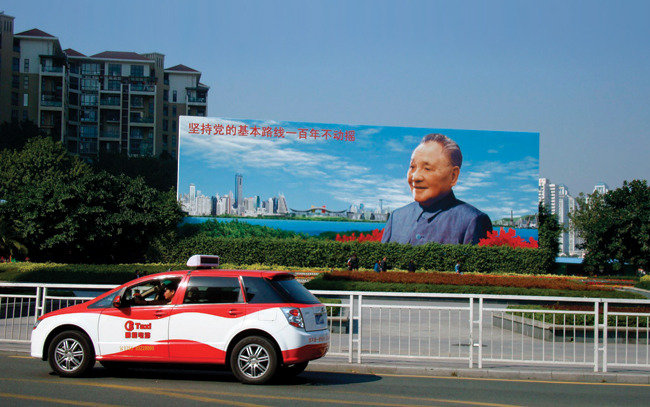 전기차로 다시 앞서가는 중국