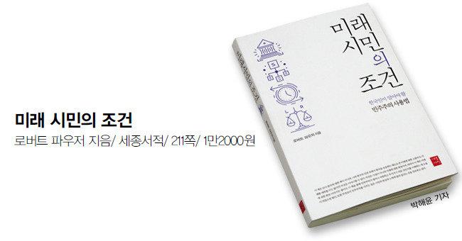 3D 컬러로 본 한국