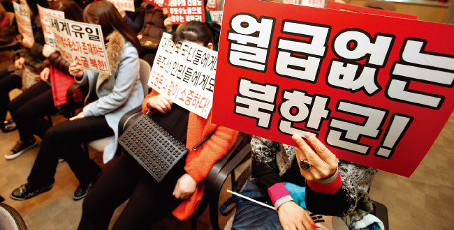 탈북 대좌를 둘러싼  남북한 공작 혈투