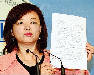 '어버이게이트'로 드러난  '2013 국정원 문건'의 실상