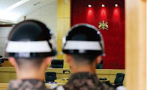 군 인사법상 '기소휴직제도'를 남용한다는 비판을 받는 육군군사법원.[뉴스1]