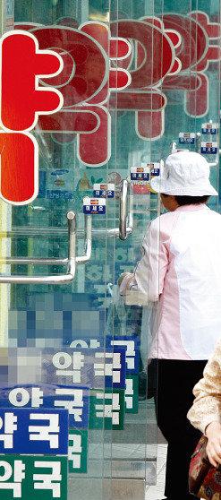 위험한 약들의 세계