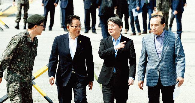 국민의당 '안철수' 오너 리스크