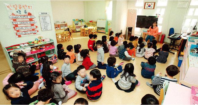 '맞춤형 보육'의 꼼수