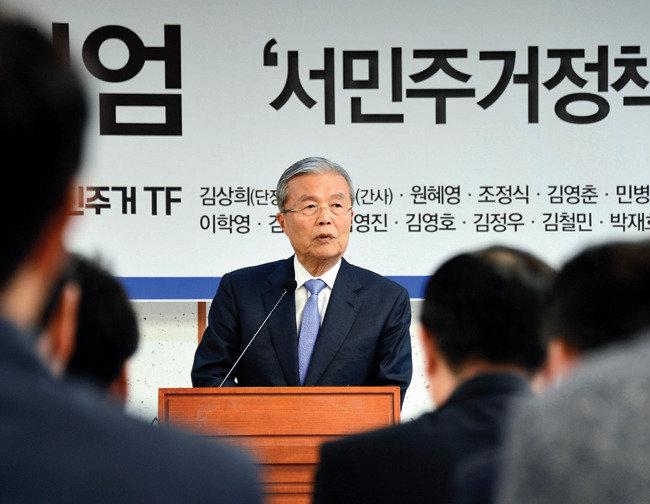 김종인의 심상치 않은 대선 행보