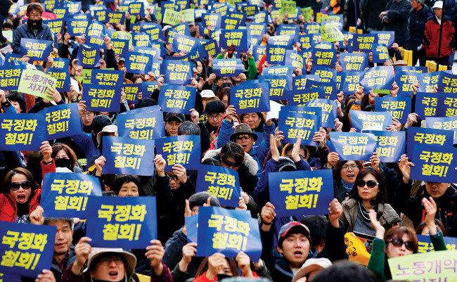 '불통의 아이콘' 국정 역사교과서