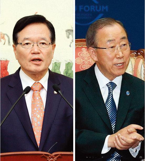 제4지대 신당 연기만 모락모락