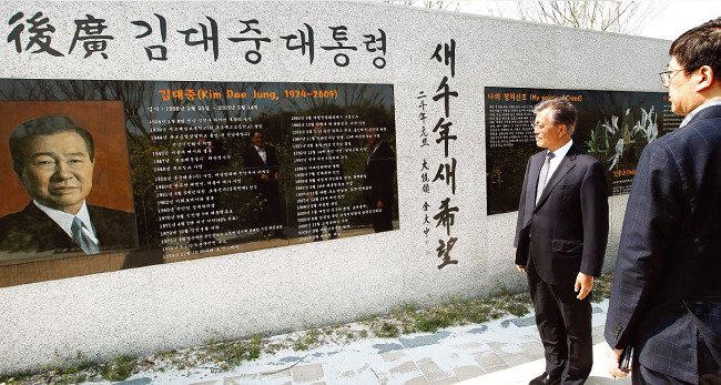 """더불어민주당 김홍걸 국민통합위원장 """"DJ 뜻 이어 정권교체하러 왔다"""""""