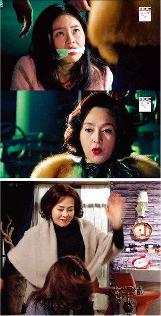 """MBC '압구정 백야' 2심 """"방통위 제재 정당"""""""