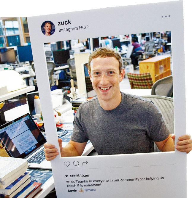 저커버그, 노트북 테이프의 비밀