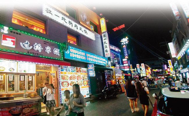 서울 부동산 삼키는 차이나머니