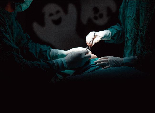 '유령수술'에 메스 못 대는 까닭