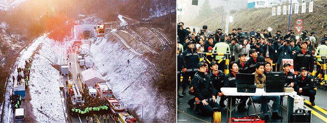 한국형 재난에서 느끼는 현실적 공포