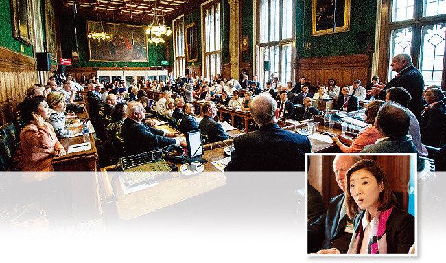 세계 각국 국회의원들 '평화' 위해 뭉친다