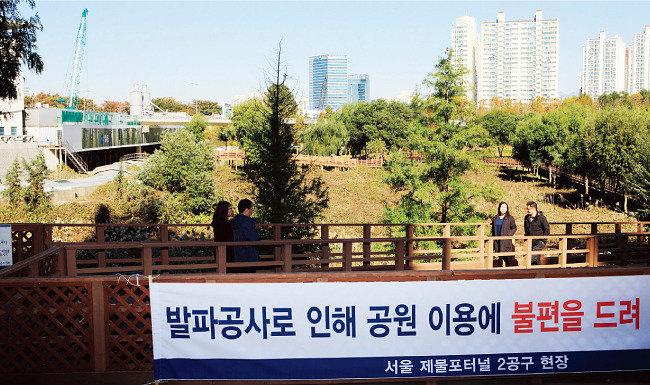 서울시도 불통행정? 서남권 지하도로가 너무해