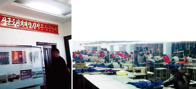 北, 中 인력 송출 중단 불법체류자 전락한 일꾼들