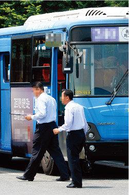 세금 먹는 하마 '버스 준공영제의' 배신