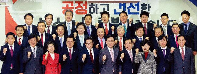 반기문에게 개혁보수신당이란?